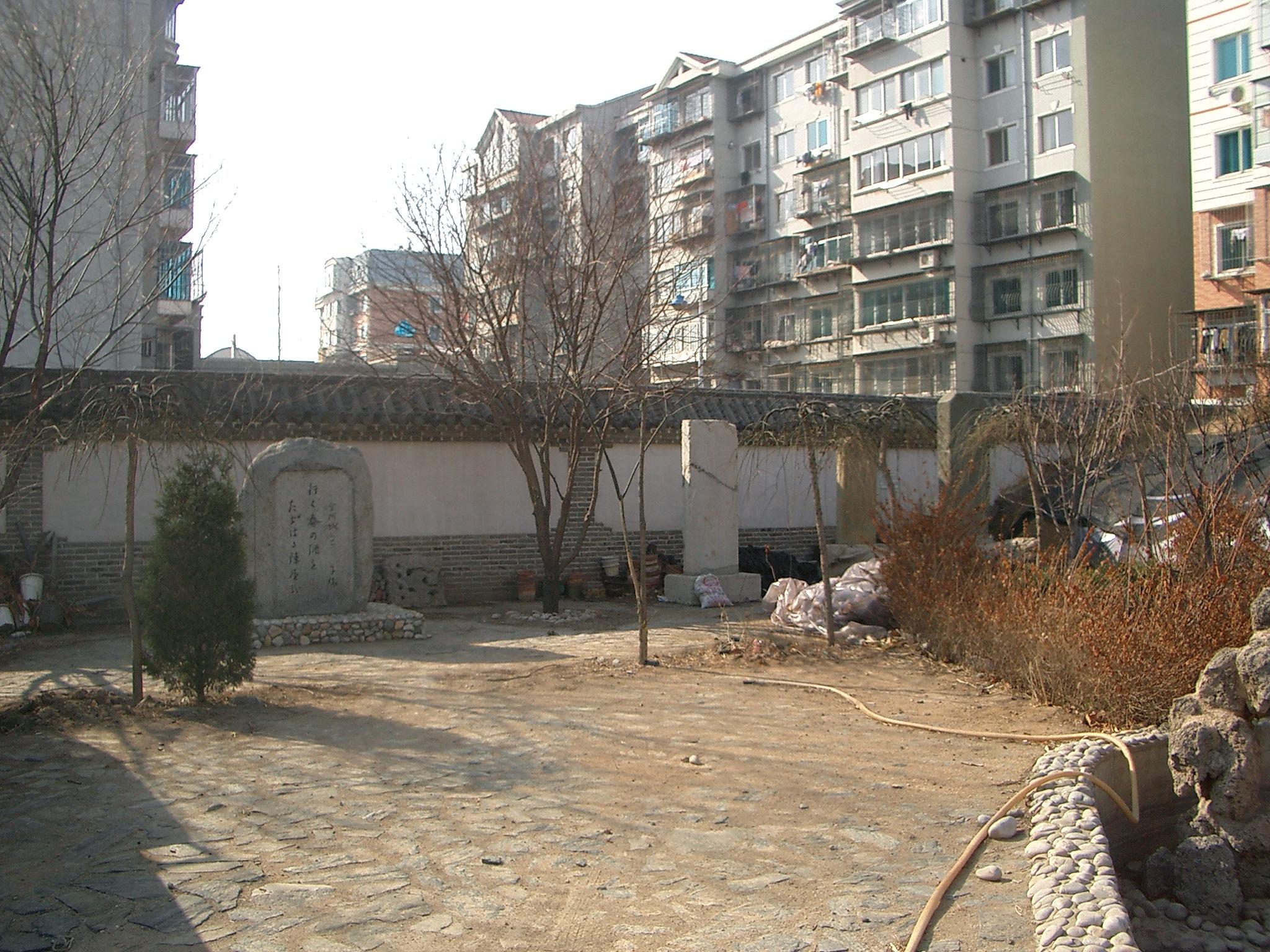金州副都統衙門の庭(いろいろな石碑が置かれている)