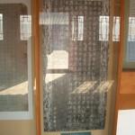 素公(金徳純)徳政碑拓本