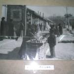 「大學眼藥」の看板が写った写真