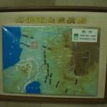 日露戦争「南山の戦い」の図