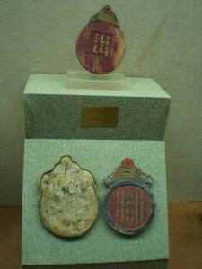 信牌(軍事博物館)