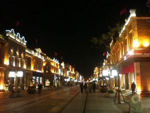 前門大街(南向き)