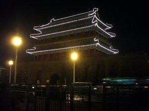 正陽門(前門)