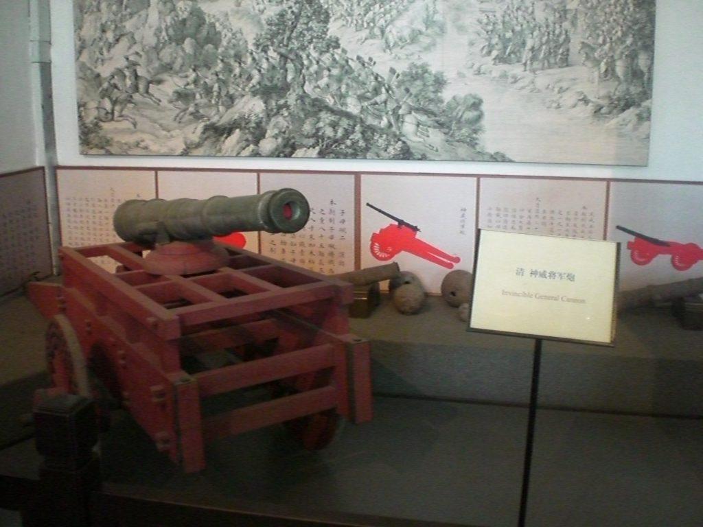 神威将軍砲