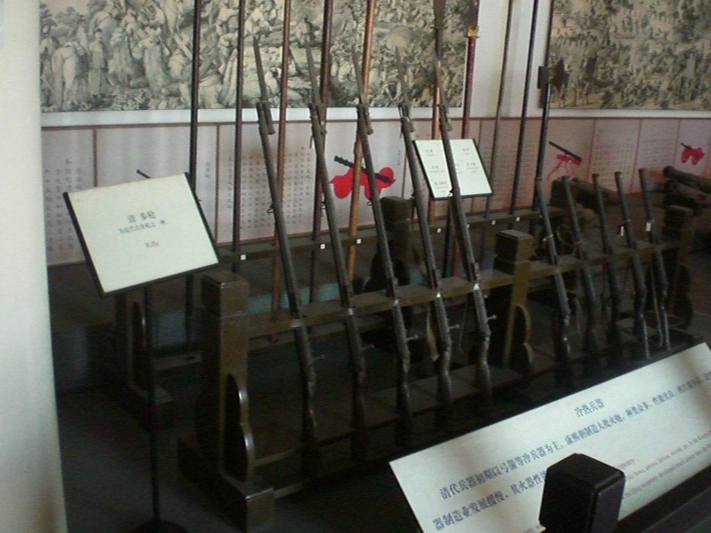 清末の歩槍(後装式小銃)