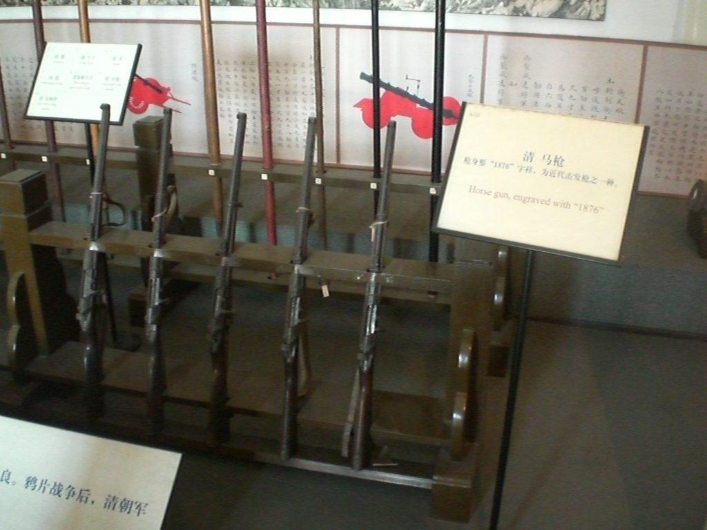 馬槍(騎兵銃)