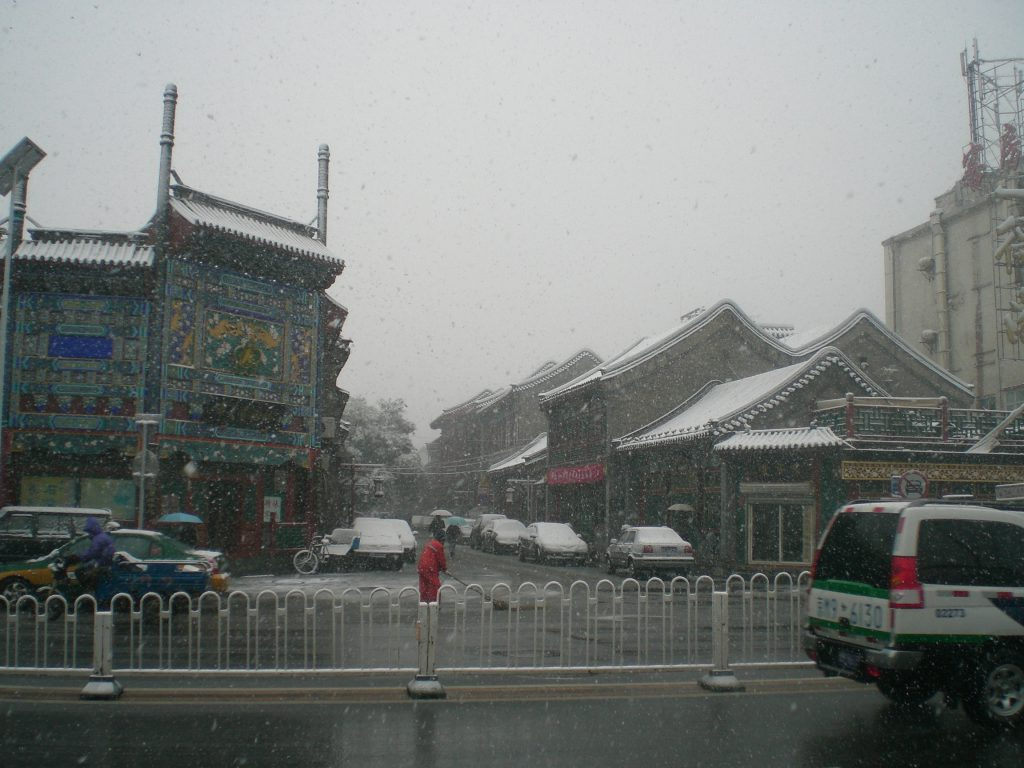 雪化粧した瑠璃廠