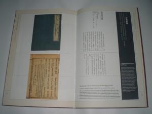 『音漢清文鑑』