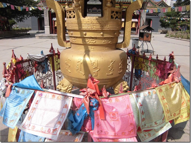 モンゴル文字の香炉