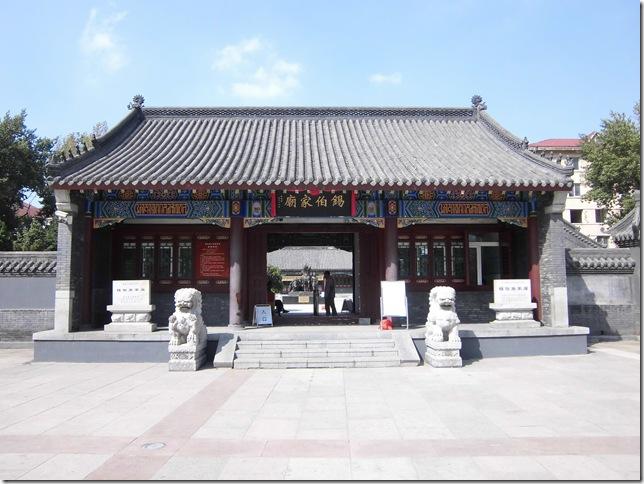 太平寺(錫伯家廟)山門