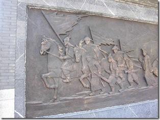 レリーフ(左端部分)