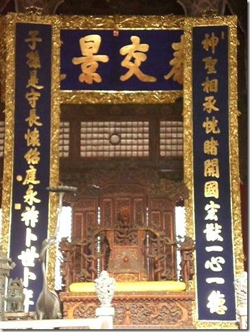 大政殿内部(2008年9月撮影)