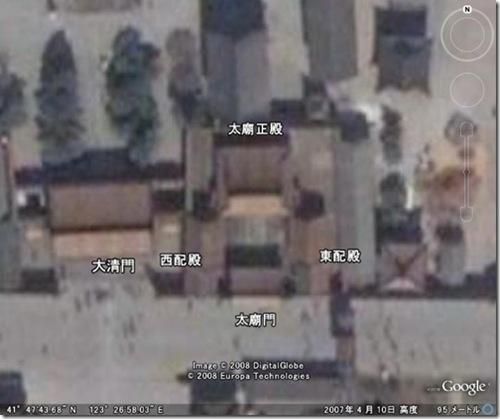 太廟の構成