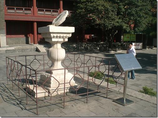 日晷(2012年8月撮影)