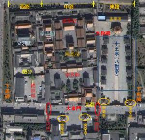 瀋陽故宮宮殿建築配置図