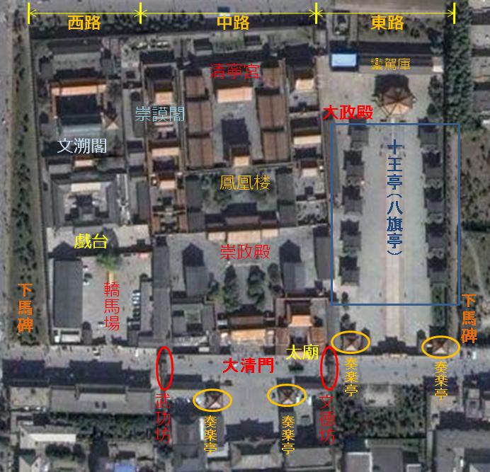 瀋陽故宮の画像 p1_3