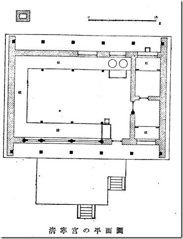 清寧宮の平面図
