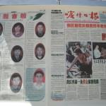 カシュガル日報(漢語版)