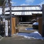 目加田家屋敷門