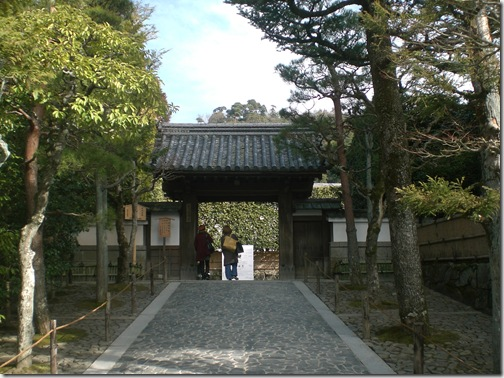 銀閣寺山門