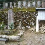 坂崎出羽守墓