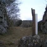 津和野城西南の門