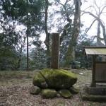 史跡津和野城記念碑
