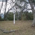 津和野城台所跡