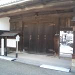 香川家屋敷門