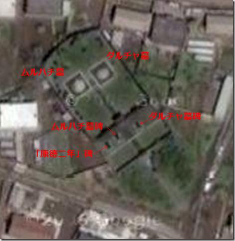 墓域配置図(一枚目の写真により作成)