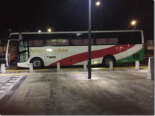 自分が乗ったバス