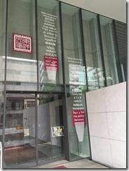 東洋文庫ミュージアム入口ドア