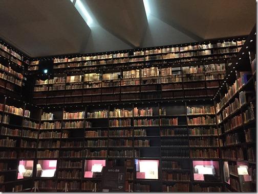 モリソン書庫