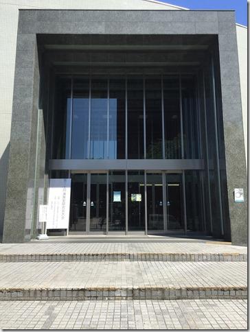 日本大学文理学部百周年記念館