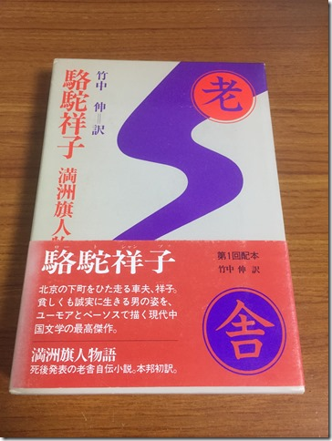 xiangzi zhenhongqixia