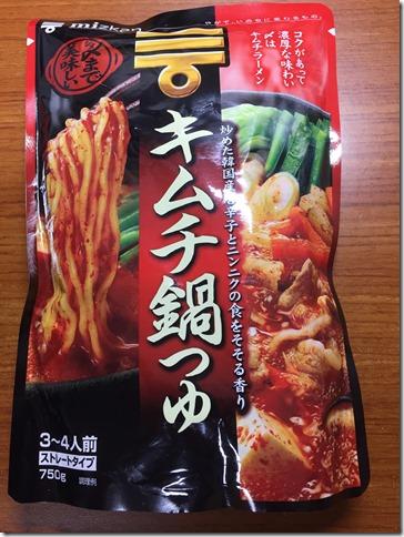 キムチ鍋つゆ